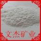 文杰供����� 煅��硅藻土 超白超�硅藻土 多用途硅藻土