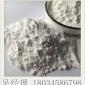 氢氧化钙碳酸钙 碳酸钙和氢氧化钙