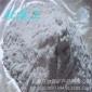 山� 超白超�硅藻土�S家 建材原料硅藻土 山� 硅藻土�r格,山� 硅藻土助�V��S家批�l �Y霖�S家可按客�粜枨蠹庸ざㄗ�