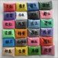 1染色彩砂_煅��彩砂_�和���飞�_沙��彩砂�色�R全